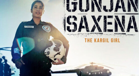 Gunjan Saxena review