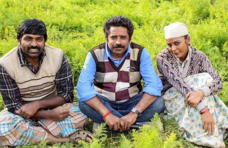 seenu ramasamy with Vijay SEthupathi