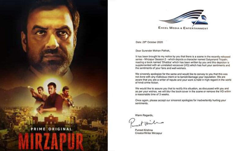 MIrzapur creator apologises to Hindi writer!
