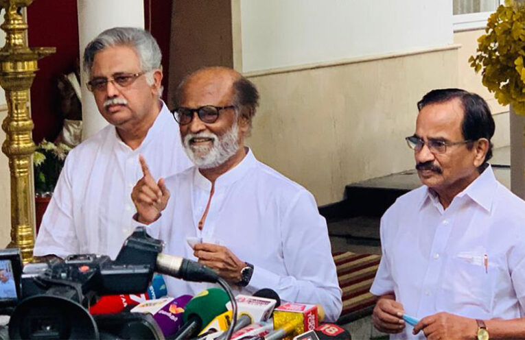 Rajini announces party
