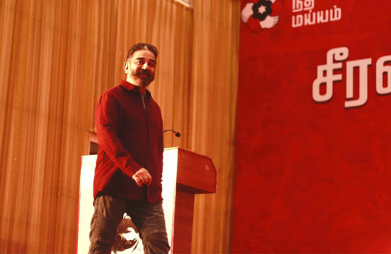 Kamal to contest elections in TN